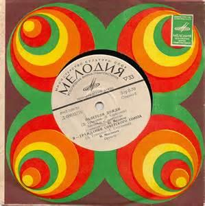 Melodiya Records Russia