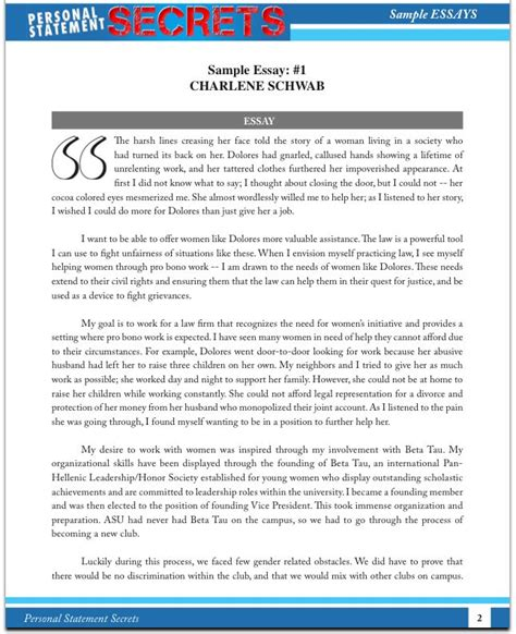 Statement Of Purpose Exle Essays by Your Personal Statement Personal Statement Essay