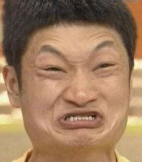 Asian Face Meme - meme template search imgflip