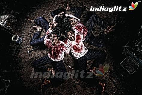 play  telugu movies  images gallery