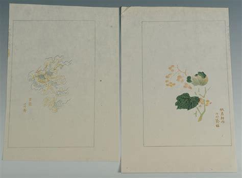 woodblock prints ten bamboo studio
