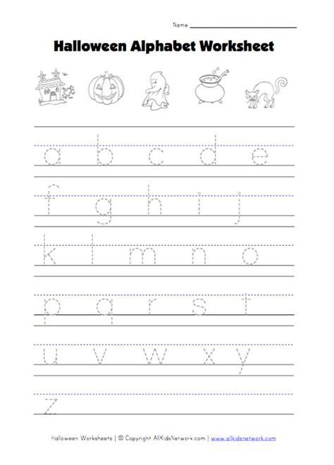halloween lowercase letters worksheet