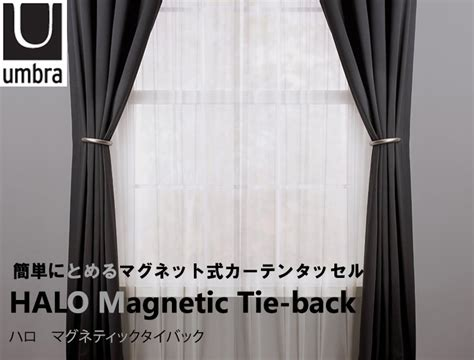 Tie Back Curtains Without Hooks