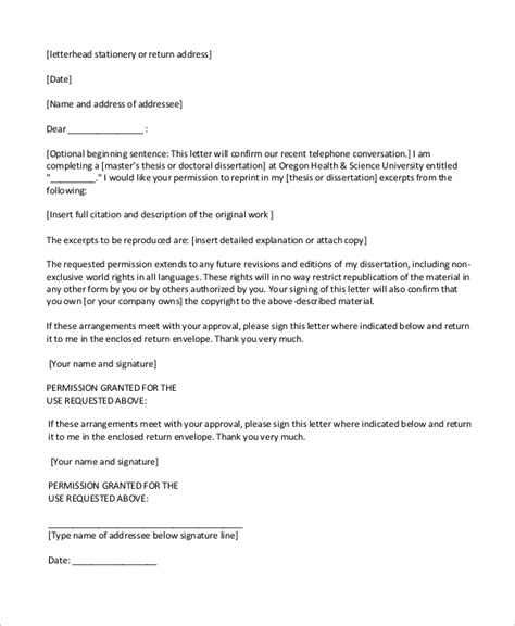approval letter template printable