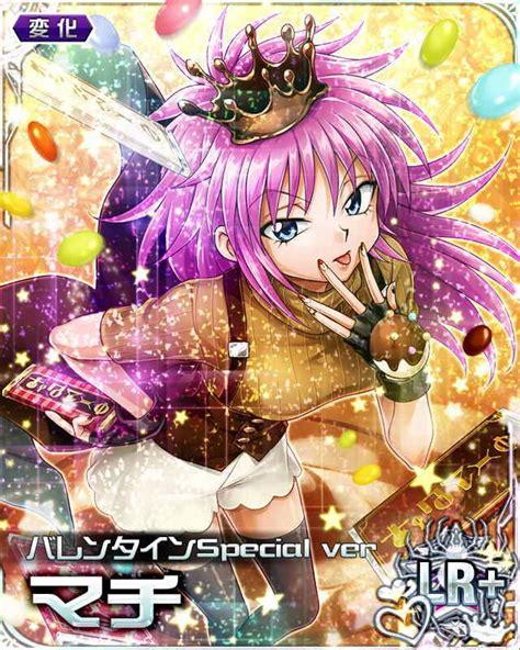 Hxh mobage cards | tumblr. hxh mobage cards | Tumblr | Hunter x hunter, Hunter anime, Hunter