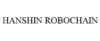 hanshin robochain trademark  hanshin chain
