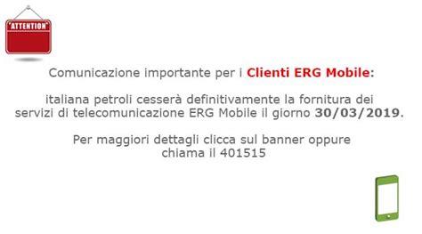 Sim Erg Mobile by Ricarica La Tua Sim Erg Mobile