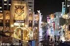 【 大阪 】日本環球影城公園前飯店 - 環境篇@跟著 Mikey 一家去旅行 PChome 個人新聞台
