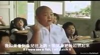 狗蛋大兵 最感動的一幕 - YouTube