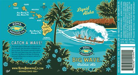 Kona Brewing adding other Craft Brew Alliance facility ...