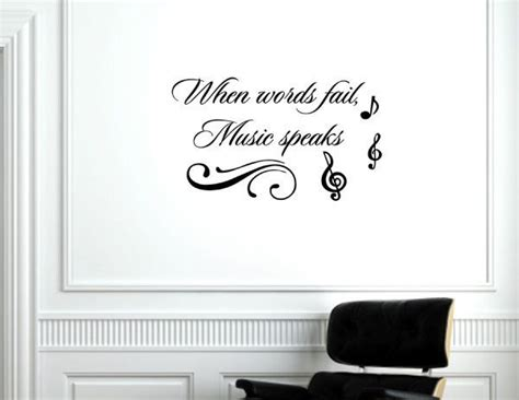 when words fail speaks vinyl quote me wall