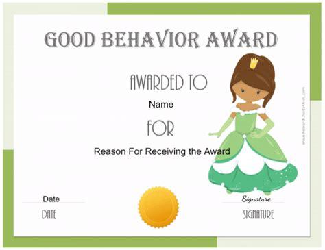 certificate  good behavior customize print