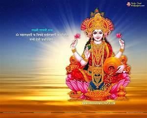 Jai Maa Laxmi W... Mahalaxmi Devi Quotes