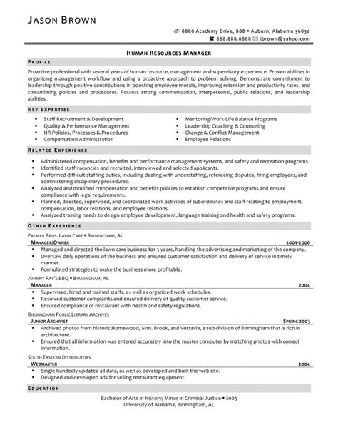resume no work experience hr assistant entry human