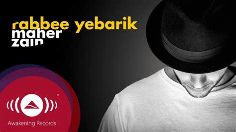 Rabbee Yebarik (english)