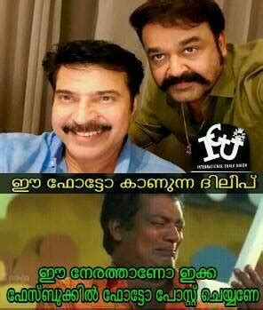 mammootty and mohanlal s selfies go viral but trollers a field day ibtimes india