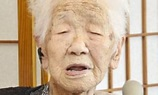 Japanese woman, 116, named world's oldest living person ...