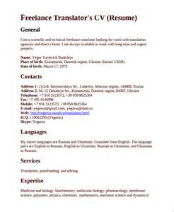 resume format download word file sle freelance resume template 8 free documents download in pdf word
