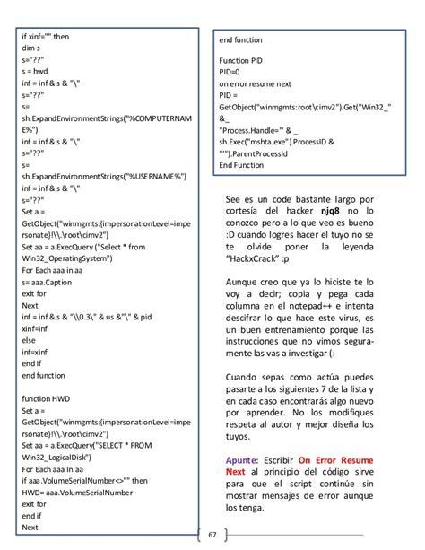 vb script hx c wd