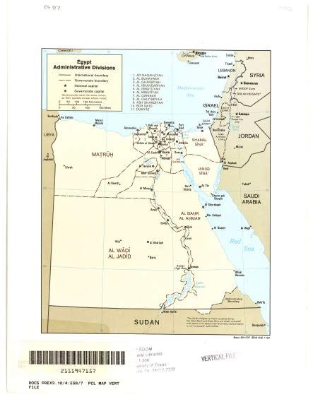 Ģeogrāfiskā karte - Ēģipte - 1,772 x 2,248 Pikselis - 516 ...