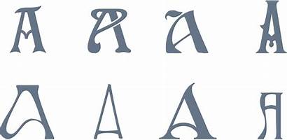 Fonts Nouveau Vector Vectorian Designs Vectors Ve