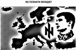 Purifier Mots Fléchés : le futur leader nazi de l ukraine r seau international ~ Maxctalentgroup.com Avis de Voitures