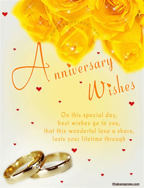 anniversary wishes  sister edited  amrits