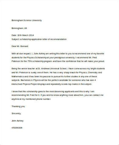 sample letter  recommendation   student
