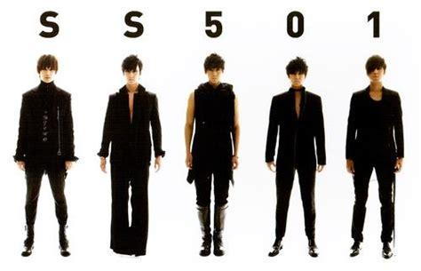 Download [compilation] Ss501 • Kpop Explorer
