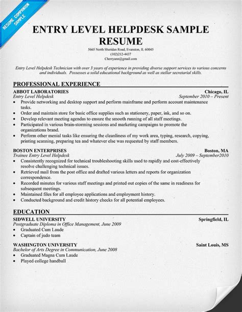 entry level help desk service desk resume