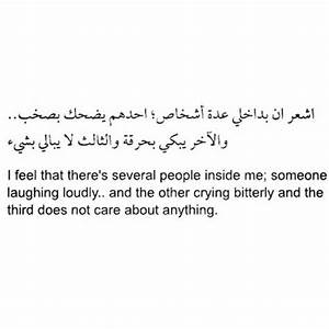342 best Arabic Quotes & Poems images on Pinterest ...