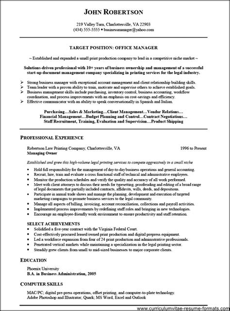 office manager responsibilities resume free sles