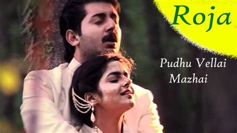 Pudhu Vellai Mazhai Full Song