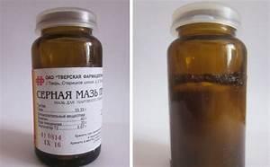 Клиника по лечению псориаза в казани