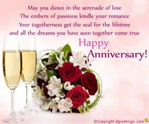 Happy Anniversary Greetings