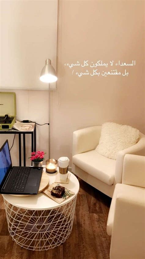 room envy image  ashraf latif  words islamic quotes