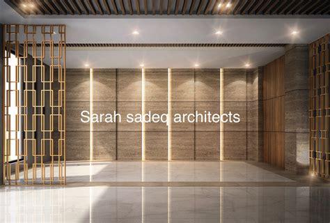 sarah sadeq architects kuwait sarah sadeq architectes