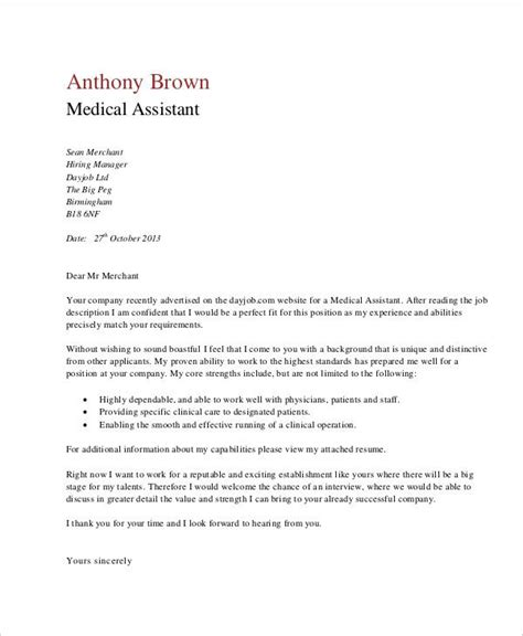 email cover letter examples    examples