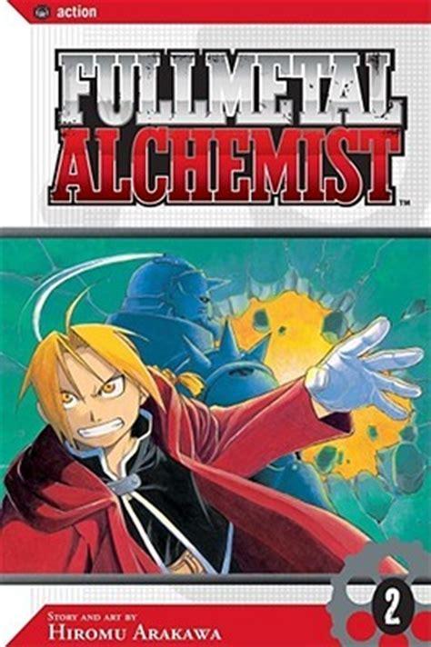 fullmetal alchemist vol   hiromu arakawa