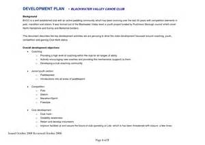 Year career development plan template for Five year career development plan template