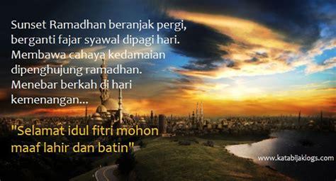 ucapan islami  hari raya idul adha seratus
