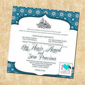 wedding invitation wording wedding invitations templates With islamic wedding invitations online free