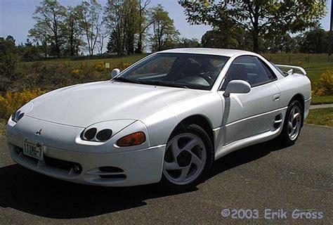 Erik's Old 1995 Mitsubishi 3000gt