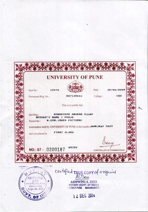 Provisional Certificate India