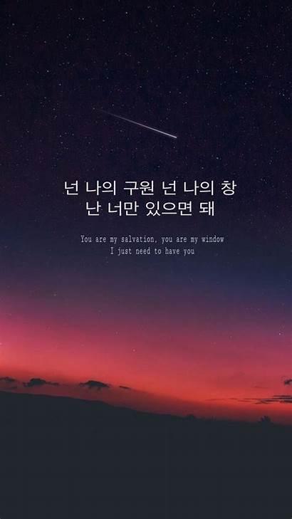Bts Quotes Korean Kpop Text