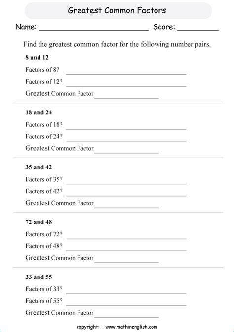 find  highest common factor hcf aka greatest common