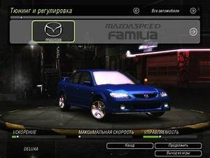 Need For Speed Underground 2 Cars Nfscars