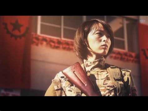 tokyo mukokuseki syoujo  youtube