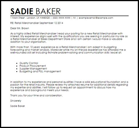 baker cover letter with no experience