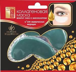 Маска для кожи вокруг глаз от морщин в домашних условиях от 35